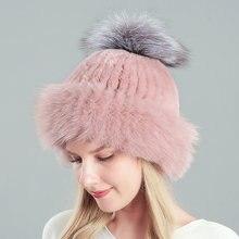 Женская шапка из меха кролика Рекс вязаная с помпоном лисы зимняя