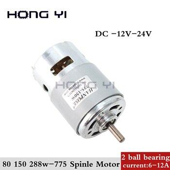 Durable 775 Motor 80w 150w 288w 3000-12000 RPM Motor de cepillo motores CC rs 775 motor de cortacésped con dos rodamientos de bolas nominal