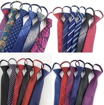 Męskie 7cm Skinny Zipper krawaty Fashion Business Casual seria Lazy Tie czarne czerwone krawaty dla mężczyzn krawat w paski jednokolorowe krawaty tanie i dobre opinie EFAN Moda SILK Poliester CN (pochodzenie) Dla dorosłych Szyi krawat Jeden rozmiar Plaid Support More Than 1000 Designs Choose