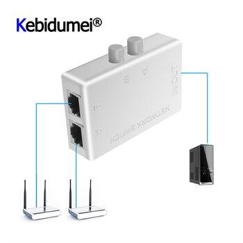 Mini interruptor portátil de 2 puertos RJ45 RJ-45, caja de red Ethernet, conmutador Dual con dos puertos, interruptor de intercambio Manual, concentrador adaptador