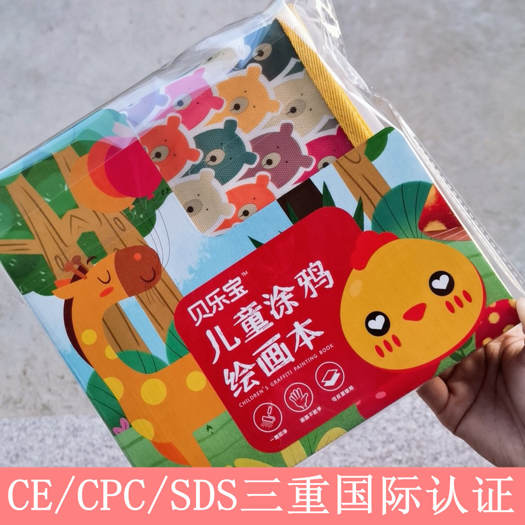 Children Graffiti Sketchpad Color Hand Drawing Board Graffiti Drawing Board Magnetic Drawing Board Learning Toy CHILDREN'S Drawi