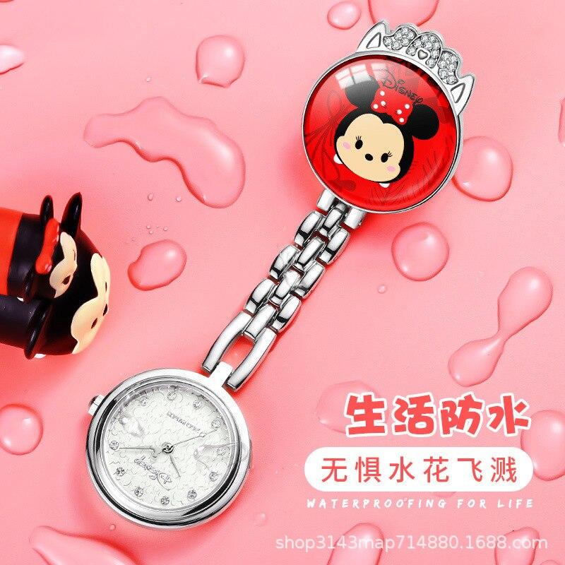 Disney Оригинал +мультфильм медсестра часы девушка студентка простой карман часы милый грудь часы зажим медицинский маленький карманный часы
