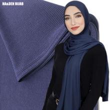 プレミアムリブジャージスカーフ高品質冬の女性教徒の伸縮hijabs