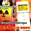 Nur für Russische benutzer KB6011 geigerzähler Dosimeter radiat dosimet strahlung geiger meter kern dosimeter medidor