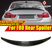 F80 M3 Carbon Fiber Rear Trunk Spoiler Wing Boot Lip for BMW 3 Series 320i 323i 325i 328i 330i Sedan 4-Door Look Wings 2012-17 black frp auto rear tail trunk lid boot spoiler lip wing for bmw e90 sedan 4 door 05 08 m3 320i 323i 325i 330i 335i csl style