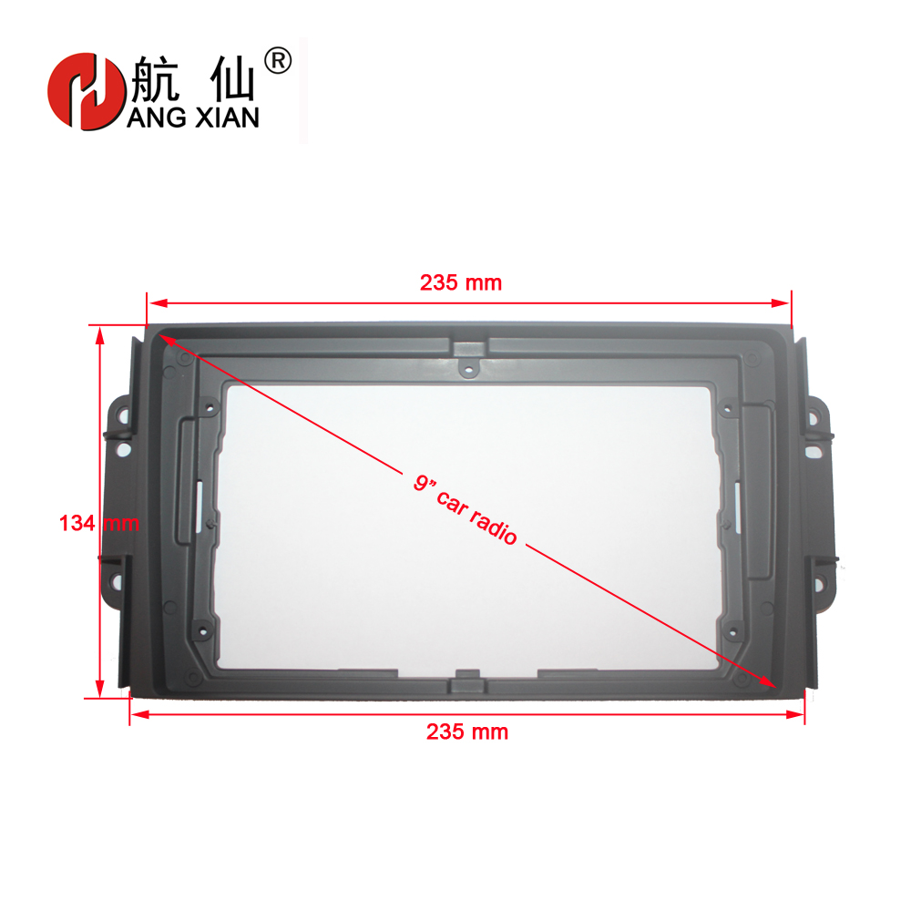 HANGXIAN 2 Din Car Radio Fascia frame for Chery Tiggo 3X tiggo 2 3 car DVD GPS Player Panel Dash Kit Installation Frame(China)