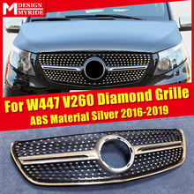 Diamonds Grille For V Class W447 Grills Fits MercedesMB Vito Sport V260 V250 ABS Silver Without Sign&Camera 2016-2019