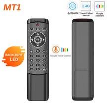 MT1 Backlit Gyro Air Mouseไร้สาย2.4G Smart VoiceรีโมทคอนโทรลสำหรับX96 Mini H96 MAX X2 CUBE android TV Box Vs G20S PRO
