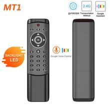 MT1 giroscopio inalámbrico con Control remoto por voz para X96 mini H96 MAX X2 CUBE, 2,4G, Android TV Box vs G20S G30