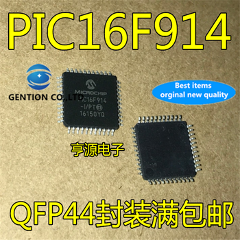 5Pcs PIC16F914-I/PT PIC16F914 QFP44 in stock  100% new and original