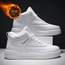 2020 Men's Casual Shoes Fashion Adult