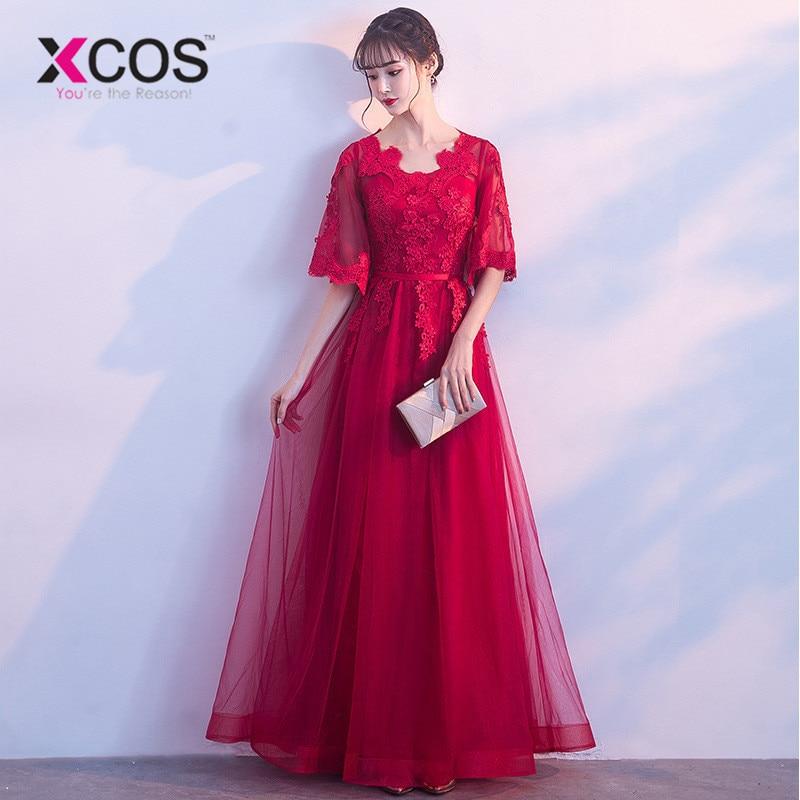 XCOS Simple 2019 Femmes Vin Rouge robe de Soirée En Tulle Robes Décolleté Chérie Bal GraduationParty robe robe de soirée