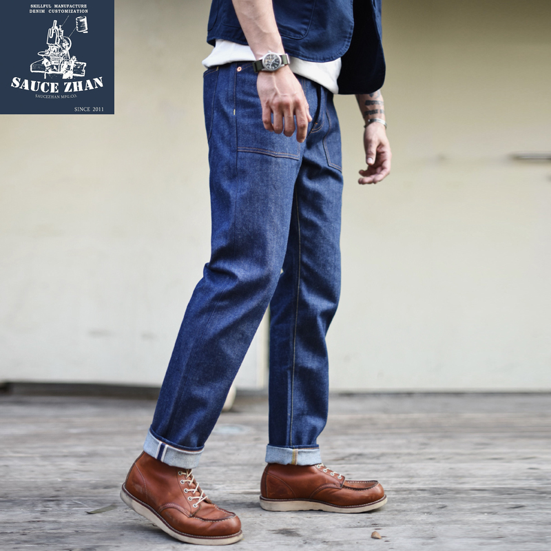 SAUCE ORIGIN 715-N Selvedge Jeans Raw Jeans Handmade  Mens Jeans Straight Fit Jeans Plant Blue Denim Jeans Men Mens Jeans Brand