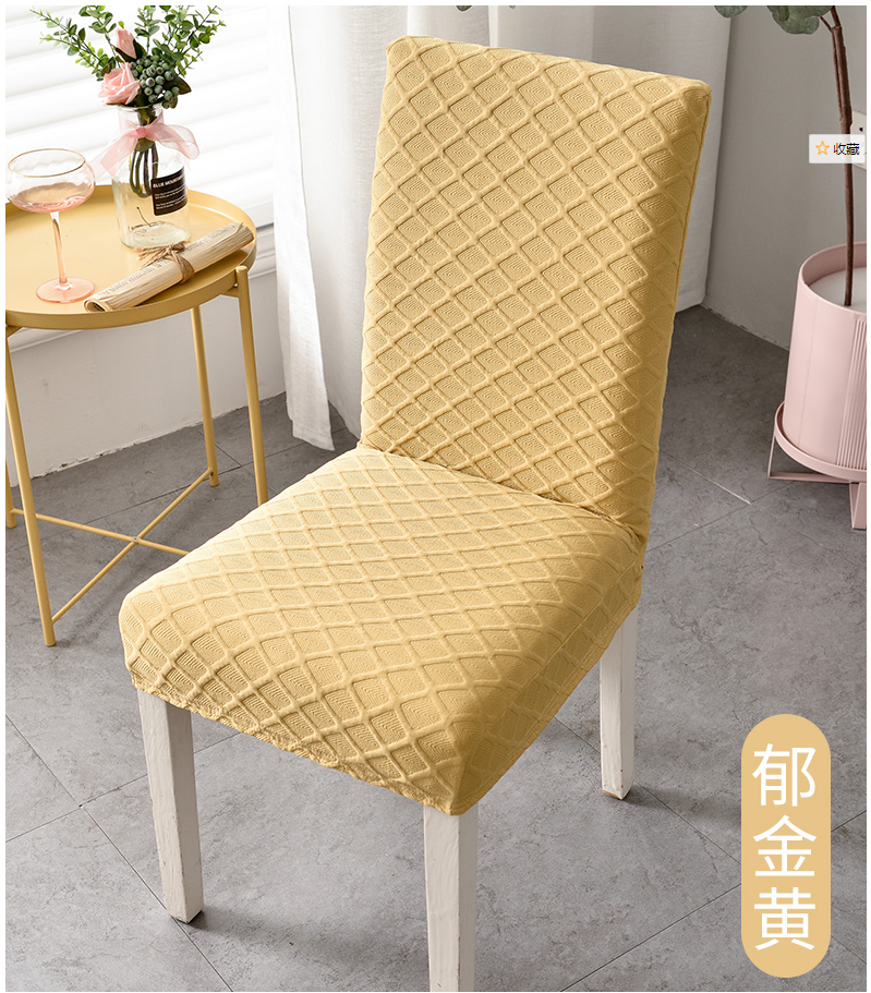 Elastic thickening Chair cover Seat covers household Modern brief pure colour checked chair cushion stool cover home decoration