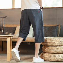 Summer 2020 new Japanese large size Chinese style linen pants thin casual pants cotton linen cropped pants sports pants
