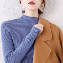 Женский трикотажный пуловер водолазка однотонный черный шерстяной