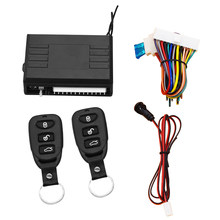 Car keyless entry, remote control central door lock, remote control trunk opening, lock automatic window, 12V central door lock