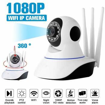 1080P WiFi IP מצלמה אבטחת בית תינוק צג חכם כלב CCTV מצלמת ראיית לילה