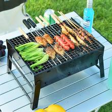 8 PCS/Set Barbecue Tools Garden Reusable BBQ Accessories Combo Kitchen Grill Mat Portable Outdoor Picnic Cooking Churrasco #