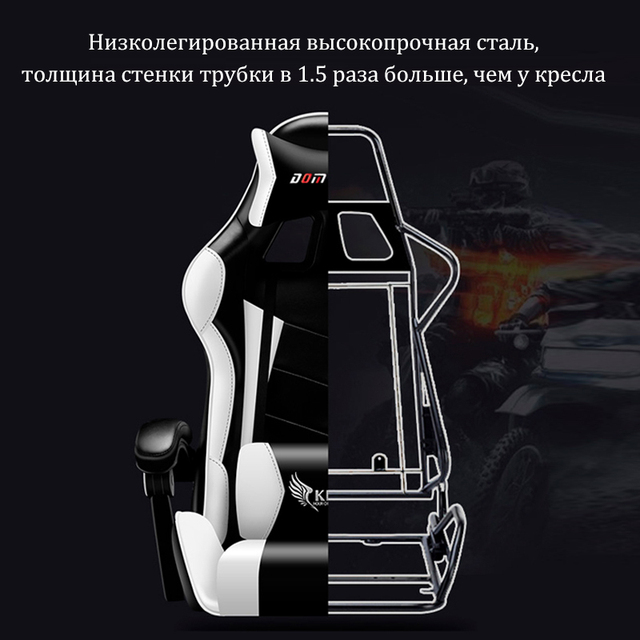 Free Shipping Professional Computer Chair LOL Internet Cafe Racing Chair WCG Gaming Chair Office Chair 5