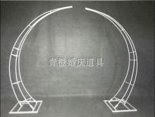 New wedding props Tieyi Niujiaomen rural outdoor lawn arch shelf layout supplies