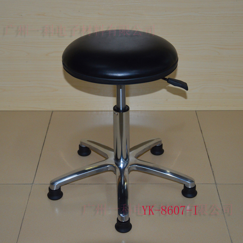 Production Made Anti-static Chair Black And White With Pattern Leather Height Adjustable Round Stool Clean Room Purification Sto