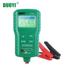 DUOYI DY219 12 В тестер автомобильных аккумуляторов 100~ 1700CCA Цифровой Автомобильный анализатор свинцово-кислотная батарея многофункциональный диагностический инструмент
