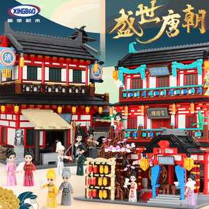 Image 5 - XingBao City Street Series Ancient Chinese Architecture The Tea House Model Kit Building Blocks Educational Kids Toys DIY Bricks