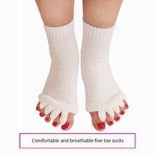 Women Cotton Knitted Winter Warm Short Socks Custom Five Finger Socks Ladies Elastic Nitrile Toe Sock Five Open Toe Socks миндально кокосовый батончик be kind с медом 40г