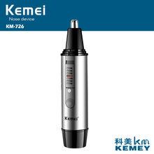 Профессиональный Мужской электрический триммер kemei для волос