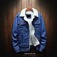 Giacca di Jeans a maniche lunghe in peluche giacca da uomo in cotone Denim invernale lana di agnello stile coreano cappotto da esterno spesso per giovani uomini