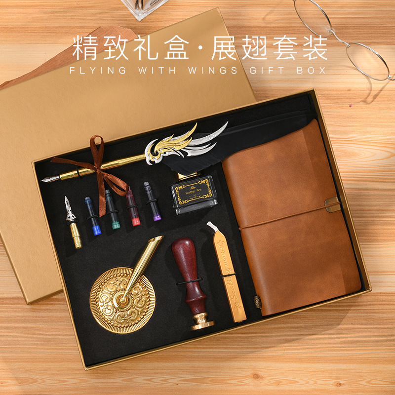 Creative Ink Bag Feather Pen Set Custom Ink Tube Pen Feather Notebook Wax Seal Gift Box Fountain Pen