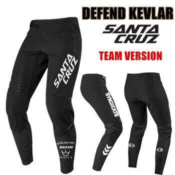 STREAM defend SANTA CRUZ-pantalón para bicicleta de montaña, BMX, XC, 2021