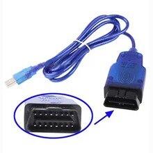 Cho Tech2 USB Chẩn Đoán Dây Cáp FTDI FT232 Chip Tech 2 Cổng Giao Tiếp USB Tự Động OBD2 OBD Quét Cáp