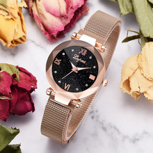 Lvpai Fashion Starry Sky Dial Multicolor Strap Stainless Steel Mesh Belt Watch Casual Quartz Analog No waterproof L0829