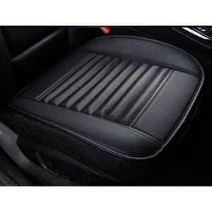 Image 3 - Auto Copertura di Sede Cuscino di Bambù del Carbone di legna di Premio Unico seggiolini Auto coperchio di protezione Auto tappetino del sedile Car interior guardia