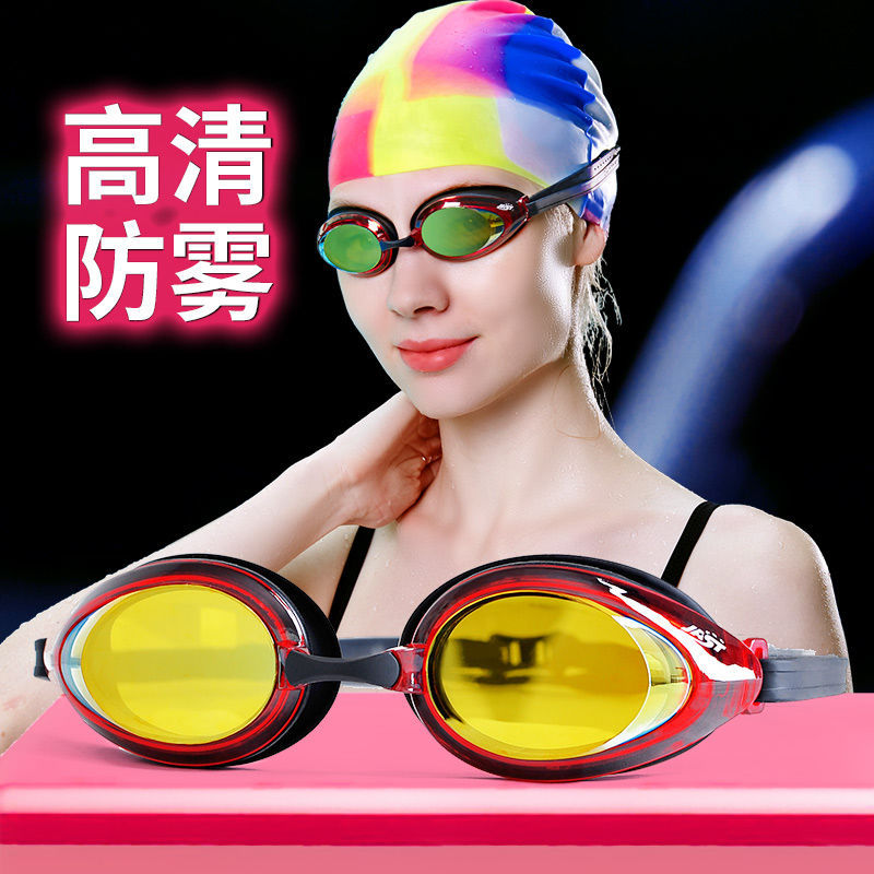 Jast Genuine Product Special Offer Waterproof Anti-fog High-definition Goggles Men And Women Adult Plain Glass Swimming Glasses