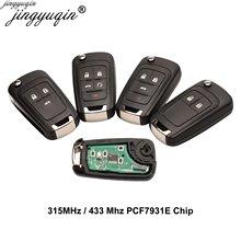 Автомобильный пульт дистанционного ключа для chevrolet malibu