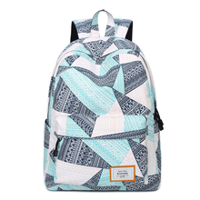 Women's backpack fashion shoulder bag preppy style printing