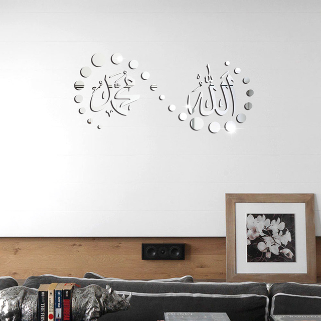 Muslim 3D Acrylic Mirror Wall Stickers Islamic Culture Wall Stickers For Bedroom Living Room Wall Art Decals Mural Home Decor 2