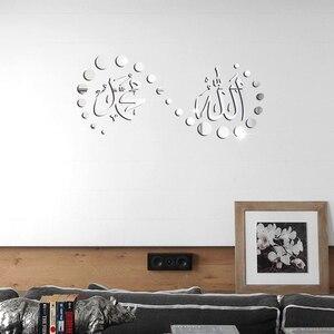Image 2 - Pegatinas de pared de espejo acrílico musulmán 3D pegatinas de pared de cultura islámica para dormitorio sala de estar pared arte calcomanías Mural decoración del hogar