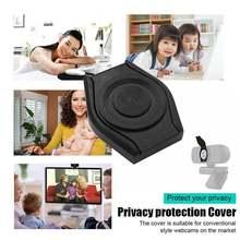 1 шт Защитная крышка для объектива с защитой от пыли камеры