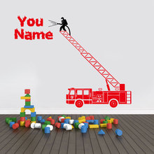 Personalised Name Fire Engine…