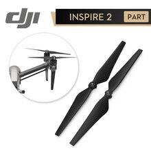 DJI Inspire 2 퀵 릴리스 프로펠러 Inspire2 (시계 방향 + 반 시계 방향) 교체 프로펠러 기존 액세서리