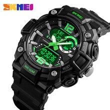 SKMEI Военные спортивные часы мужские модные двойные цифровые водонепроницаемые светящиеся часы кварцевые наручные часы montre homme 1529