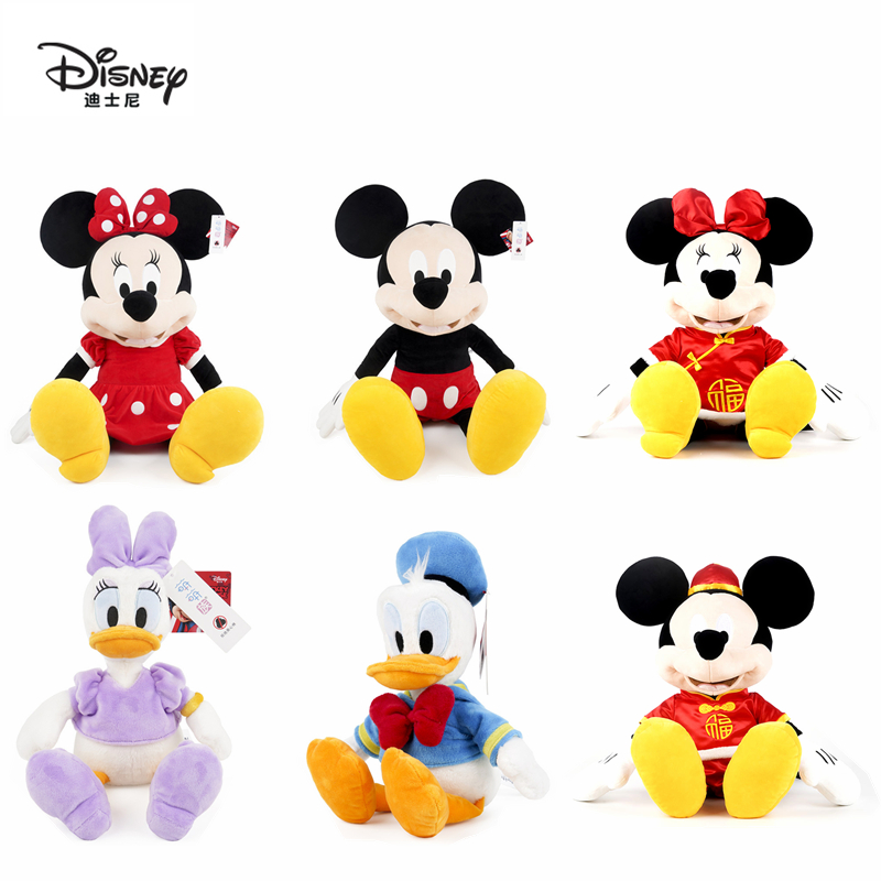Original Disney Cartoon Stuffed Plush Toys Cute Mickey Mouse Minnie Donald Duck Daisy Dolls For Girl Children Birthday Xmas Gift