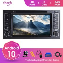 TOOPAI Android 10 per VW Volkswagen Touareg 2004-2011 Transporter T5 Multivan Auto Radio Head Unit navigazione GPS Car Multimedia