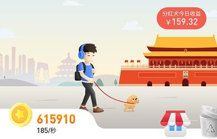 旅行世界遛狗赚钱躺赚几百上千