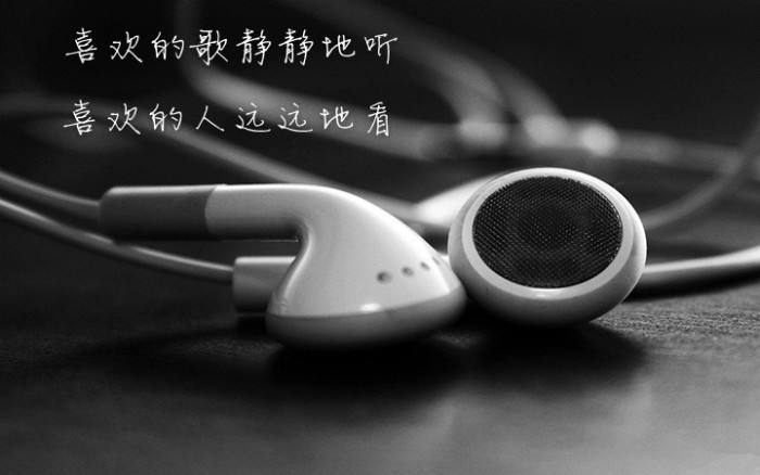 精选六首外语略带安静的小忧伤风格歌曲(小语种)插图1