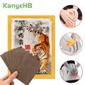 Пластыри китайские с тигровым бальзамом для снятия симптомов боли в суставах, 8 шт.